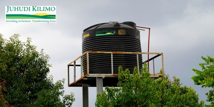 Juhudi Kilimo Farm Equipment Loans Application Portal